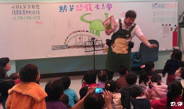 胖叔叔問:騎著恐龍去上學有什麼好處