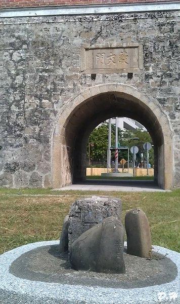 鳳山舊城南門與一等水準點