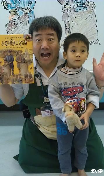 二寶與胖叔叔合照